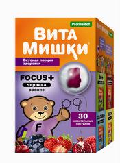 витамишки для зрения инструкция