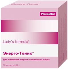 препараты для выведения паразитов из организма